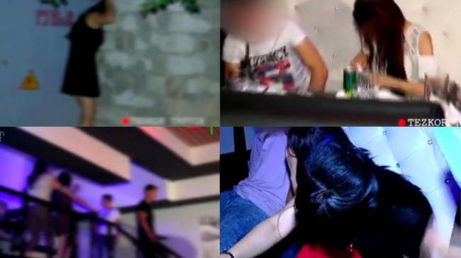 подростки в ночном клубе видео