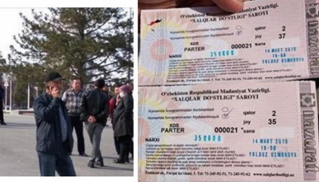 Граждане Узбекистана пожаловались на перекупщиков билетов на концерты