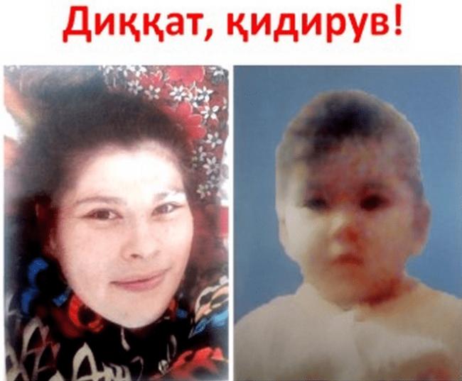 В Ташкентской области без вести пропала мать с ребенком