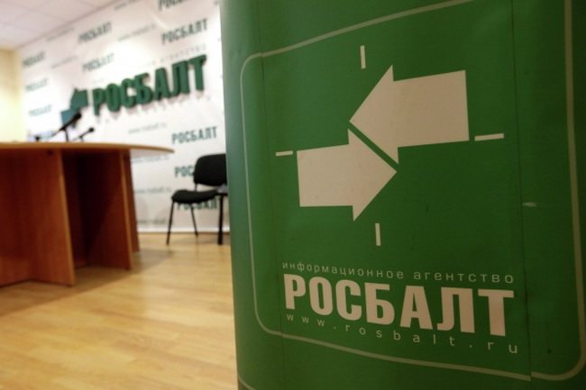 После статьи об Алишере Усманове в редакции «Росбалт» провели обыски