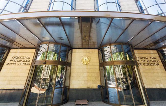 Назначен новый заместитель председателя Центрального банка
