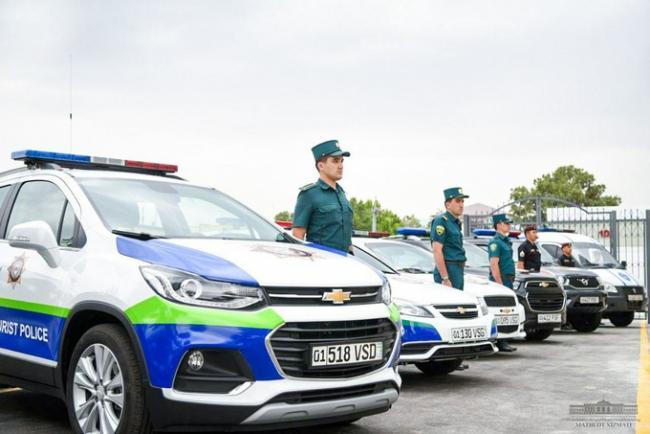 Постановлением президента УВД Ташкентской области преобразовано в ГУВД