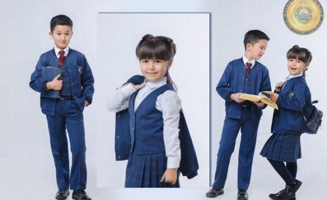 Названа точная дата внедрения единой школьной формы в Узбекистане