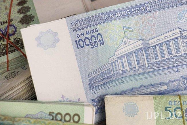 как взять в кредит деньги в узбекистане как проверить автомобиль перед покупкой на юридическую чистоту по птс
