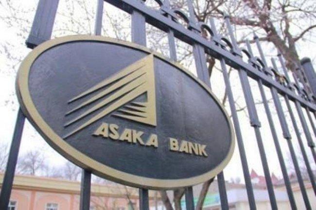 В «Асака банк» прокомментировали выявление коронавируса у их сотрудника